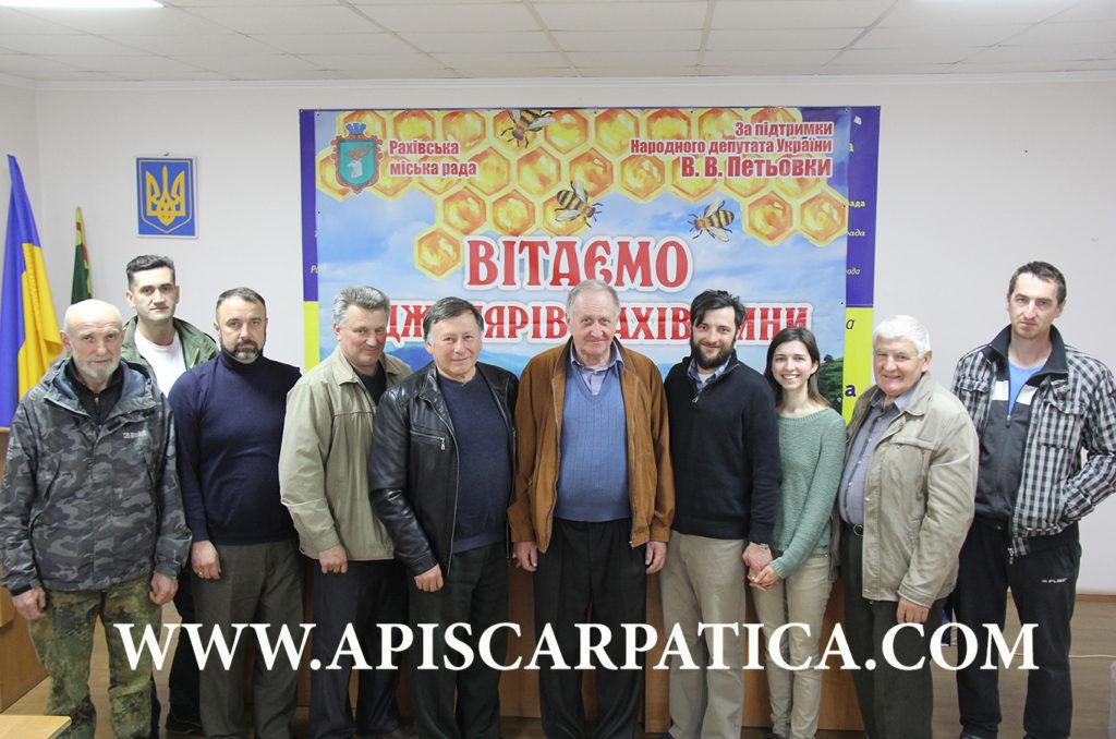 учасники семінару м.Рахів 13.04.2019р.